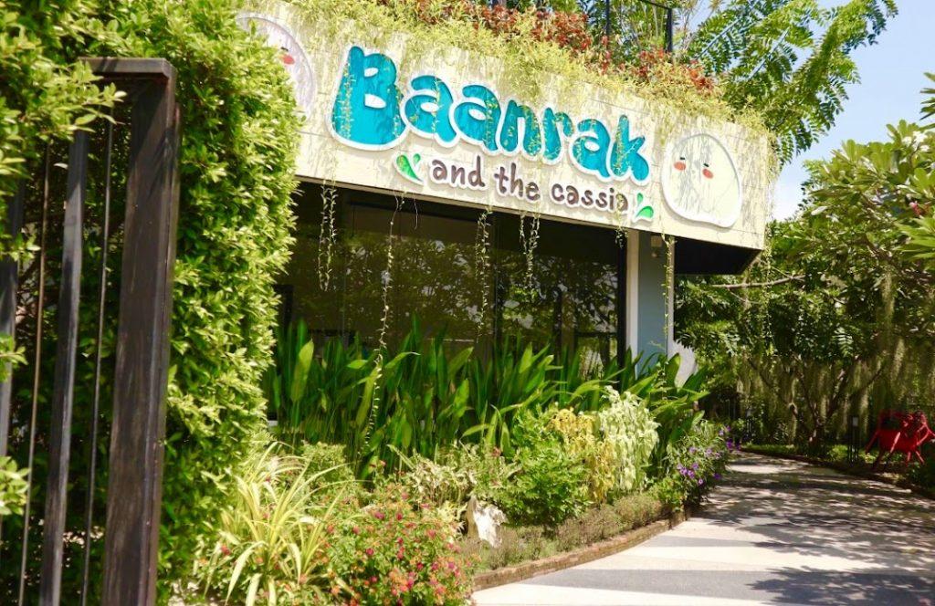 Baan Rak 餐厅